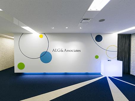 弁護士法人ALG&Associates 千葉法律事務所エントランス