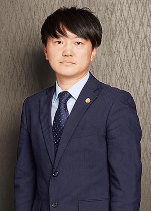 弁護士 藤井 峻