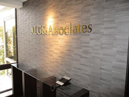 弁護士法人ALG&Associates 姫路法律事務所エントランス