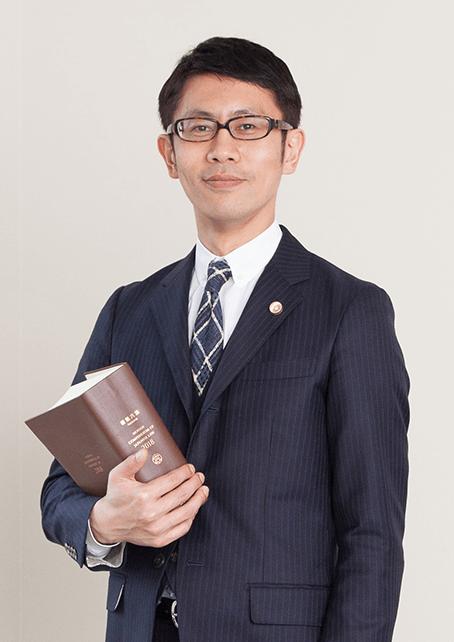 長田弘樹弁護士