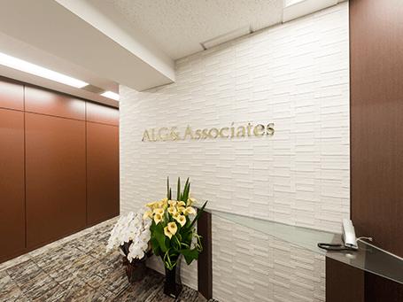 弁護士法人ALG&Associates 埼玉法律事務所エントランス