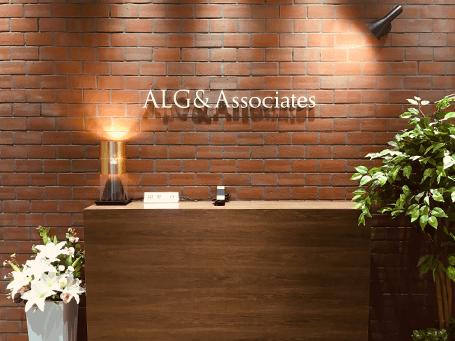 弁護士法人ALG&Associates 横浜法律事務所エントランス