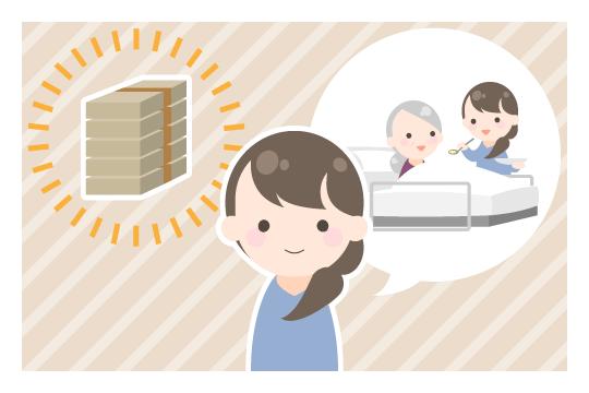 扶養型の寄与分とはどんなもの?
