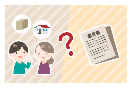 遺産分割協議と遺言書、どちらの内容が優先される?