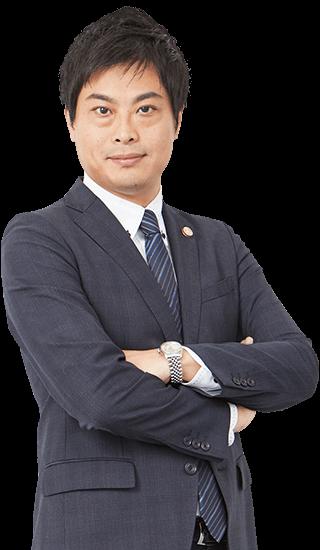 姫路支部長 弁護士 西谷 剛