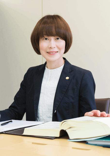 岡本珠亀子弁護士