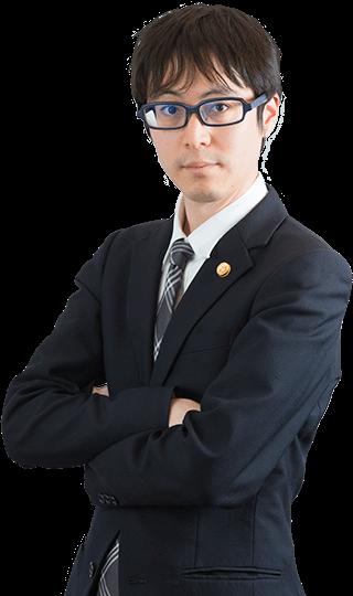 横浜支部長 弁護士 豊田 進士